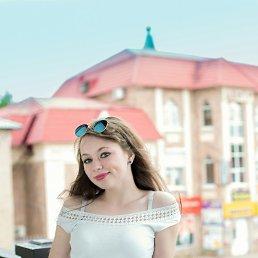 Арина, 16 лет, Оренбург