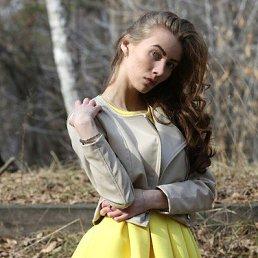 Александра, 22 года, Тулун