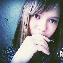 Полина, 16 лет, Данков