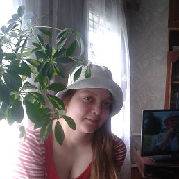 карина, 23 года, Брянск