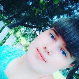 Оксана, 23 года, Бершадь