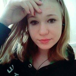 Галина, 20 лет, Пугачев