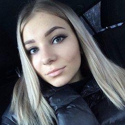 Диана, 20 лет, Пенза