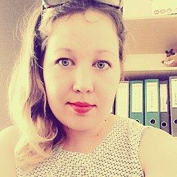 Ирина, 28 лет, Оренбург