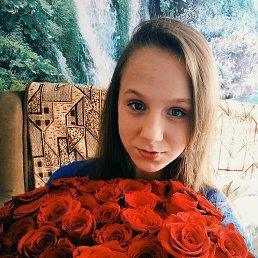 Яна, 16 лет, Дружба