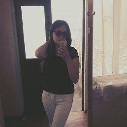 Елена, 18 лет, Вулканешты