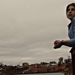Мария, 20 лет, Севск