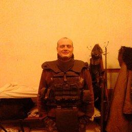Андрей, 28 лет, Старобельск