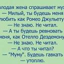 Фото Ирина, Воронеж, 45 лет - добавлено 4 июля 2017 в альбом «Разное»