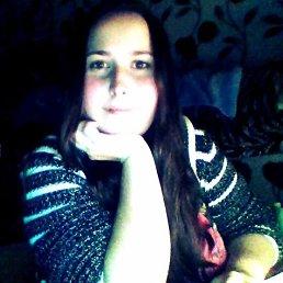 Анна, 22 года, Бердянск