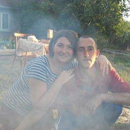 Андрей и Настена, 30 лет, Молодогвардейск