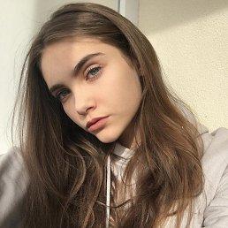 Катя, 20 лет, Алчевск