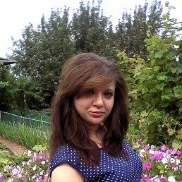 Лика, 27 лет, Морозовск
