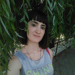 Галина, 25 лет, Белая Калитва