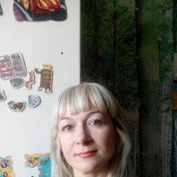 Лариса, 42 года, Чехов