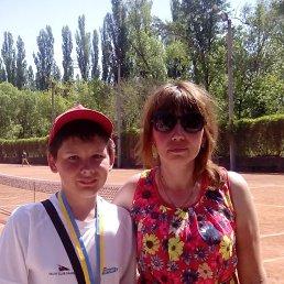 Наталия, 43 года, Новая Каховка