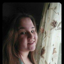 Анастасия, 24 года, Константиновск