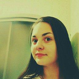 Ирина, 19 лет, Днепродзержинск