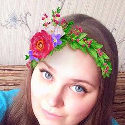 Кристина, Челябинск, 25 лет