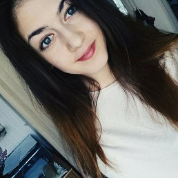 Карина, 20 лет, Вяземский