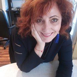 Людмила, 44 года, Кривой Рог