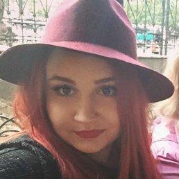 Александра, 23 года, Москва
