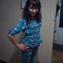 зоя, 22 года, Красноярск