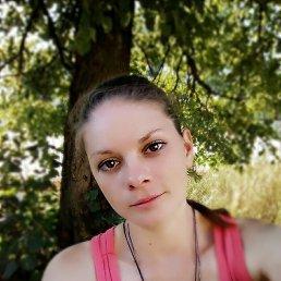 Мария, 30 лет, Ельня