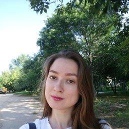 Наталия, , Горловка