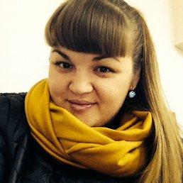 Людмила, 29 лет, Базарные Матаки