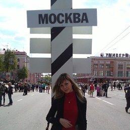 Александра, , Брянск