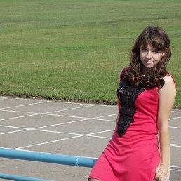 юлия, 17 лет, Ровеньки