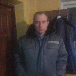 Александр, 30 лет, Верхнеднепровск