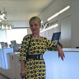 Marina, 44 года, Москва