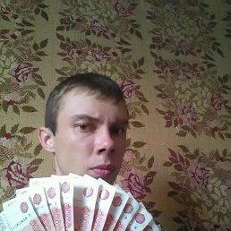 Сергей, 28 лет, Угра