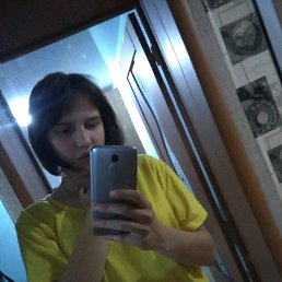 Екатерина, 19 лет, Артемовский