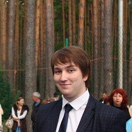 Дмитрий, 20 лет, Рассказово