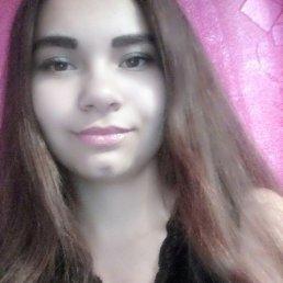 Марина, 17 лет, Конотоп