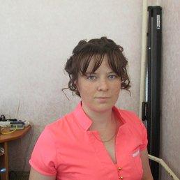 Екатерина, 25 лет, Киров