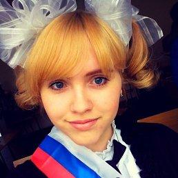 Наталька, 19 лет, Томск