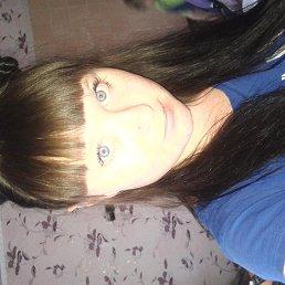 Яна, 24 года, Чулым
