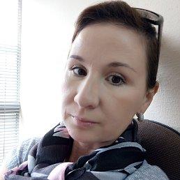 Эльвира, 41 год, Пермь