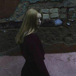 Кристина, 19 лет, Димитровград