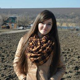 Albina, 23 года, Марганец