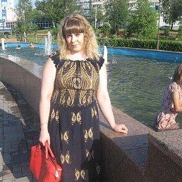 Дарья, 30 лет, Прокопьевск