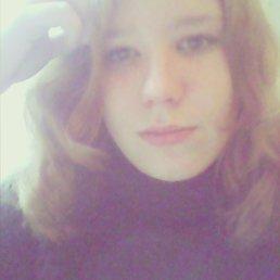 Elena, 24 года, Селидово