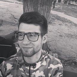 Валентин, 27 лет, Хмельницкий