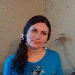 лена, 47 лет, Мелитополь