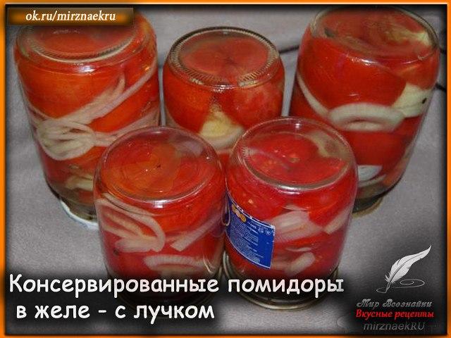 Этот способ консервирования помидор на зиму является моим самым любимым уже многие годы. Для меня - ...