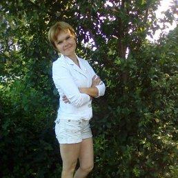 Наташа, 39 лет, Рязань